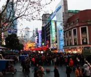Nanjing Lu, 上海, Shanghai
