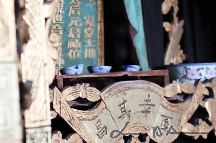 Kaiping (4)