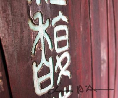 Kaiping (69)