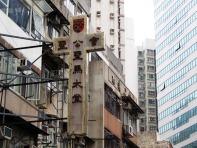 HK (48)