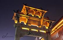 Hongcun (4)