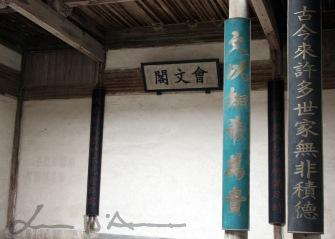 Hongcun (57)