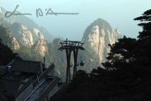 Huangshan (32)
