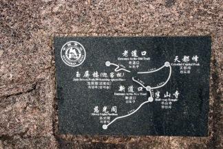 Huangshan (41)
