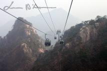 Huangshan (6)