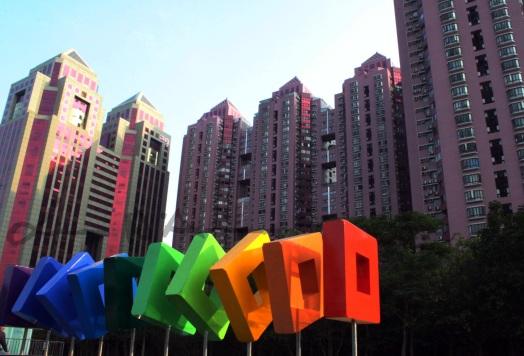 """Torri della """"Bank of China"""", la mia nuova casa a Líanhuācūn 莲花村"""