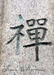 QY (99)