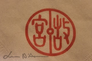 Taipei (118)