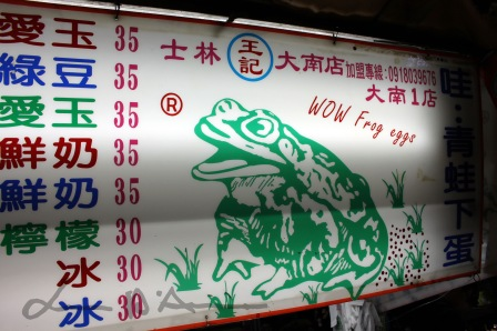 Taipei (95)
