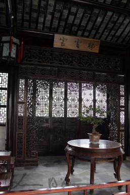 Shanghai and Suzhou (4)