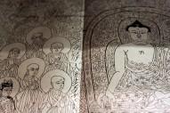 Singa II (106)
