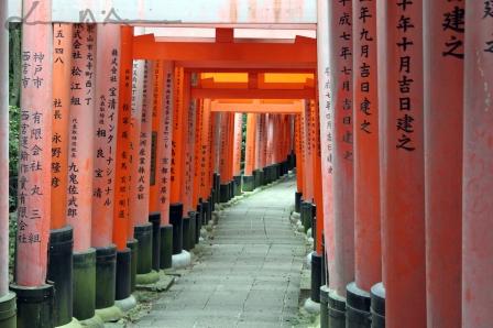 3-Kyoto (19)