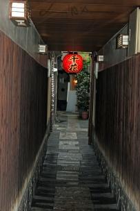 3-Kyoto (26)