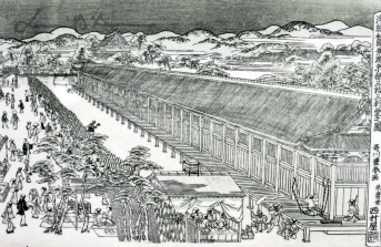 3-Kyoto (3)