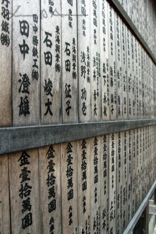 3-Kyoto (4)