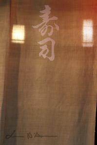 4 kyoto (14)