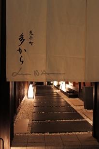 4 kyoto (23)