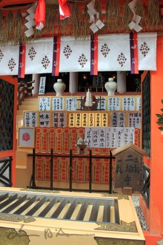Kyoto 5 (14)