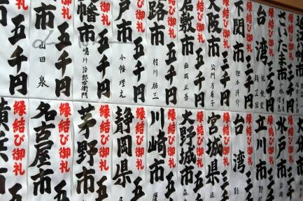 Kyoto 5 (15)