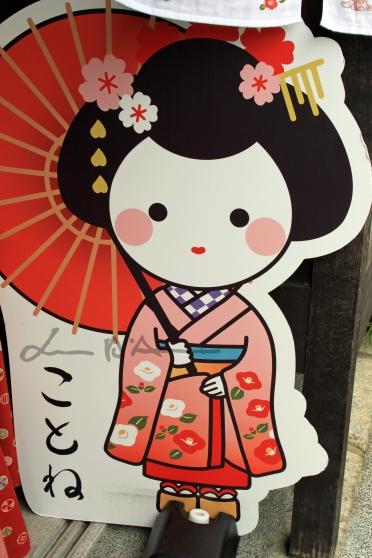 Kyoto 5 (21)