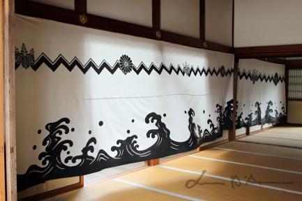 Kyoto 5 (27)
