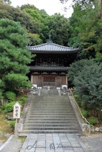 Kyoto 5 (50)