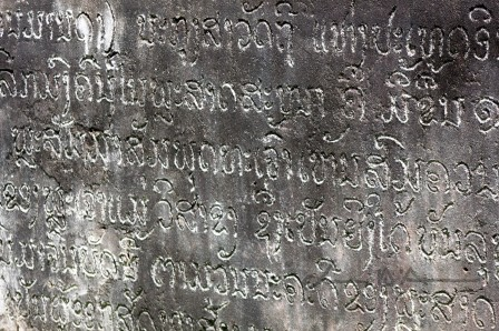 Vientiane (18)
